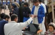 حضور مهاجران در پاکستان سه سال دیگر تمدید میشود