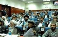 حکومت افغانستان باید از اعدام افغان ها در ایران جلوگیری کند