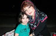 مرگ دلخراش یک زن جوان آبادانی در راه مهاجرت به استرالیا !