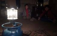 Afgan Çocuklardan Kars'ta Park İsteği!
