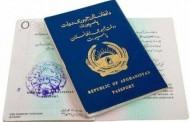 اطلاعیه مهم دارندگان گذرنامه خانواری اتباع افغانستان در ایران