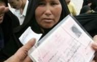 مشکل ازدواجهای غیرقانونی با اتباع بیگانه در ایران