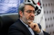 وزیر داخله ایران در ژنو: تاکید مجدد ایران بر حل پایدار مشکلات پناهجویان افغان