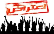 شروع کمپاین جمع آوری امضا برای اعتراض به تبعیض های کمیساریای عالی پناهندگان – ترکیه، در برابر پناهجویان افغانستانی