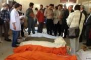 ۱۰ مهاجر افغان در رویداد ترافیکی ایران کشته شدند