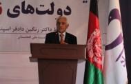 دادفر اسپنتا خطاب به پناهجویان افغان در آلمان: برنگردید
