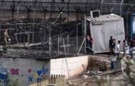 یونان: اعتراضات پناهجویان پس از حادثه مرگبار در یک اردوگاه