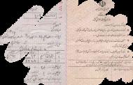 نحوه صدور تابعیت برای کودکان با مادر ایرانی و پدر خارجی تغییر میکند