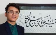 پناهجویان افغانستانی در ایران و تبعیضهای چندسویه