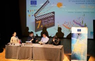 هفتمین فیستیوال فیلم حقوق بشر اتحادیه اروپا در استانبول