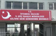 آیا میدانستید که در ترکیه چند مرکز دیپورت وجود دارد؟