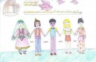 Afghan Art Festival for Children Under 12