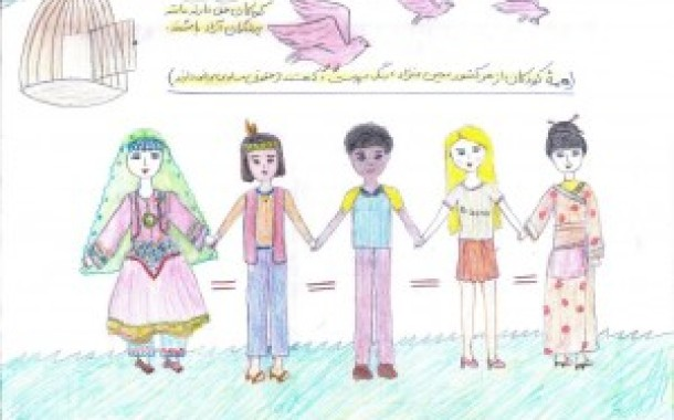 Afghan Art Festival for Children Under 12