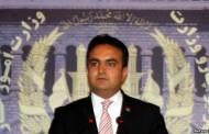 مستغنی: موضوع بازداشت و کشته شدن افغانها در ایران و پاکستان را بررسی میکنیم