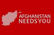 کارزاری آنلاین در افغانستان برای جلوگیری از فرار مغزها