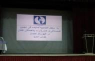 افتتاح نمایندگی انجمن حمایت از پناهندگان افغانستان در شهر آفیون کاراحصار – ترکیه