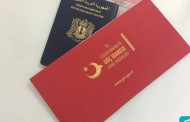 شرایط تبدیل اقامت پناهجویی به اقامت در ترکیه